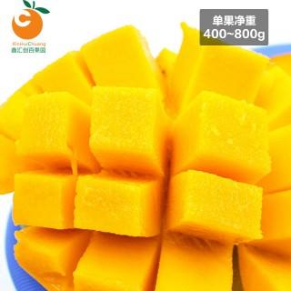 海南三亚大芒果香甜多汁5斤装