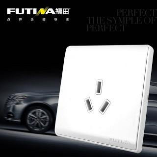 【福田】16a三孔电源插座面板