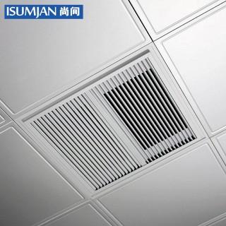 5折/【尚间】集成吊顶强力排气扇