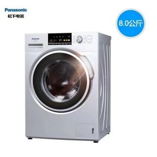 8kg大容量全自动滚筒洗衣机家用
