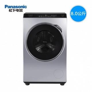 全自动滚筒变频洗衣机8kg