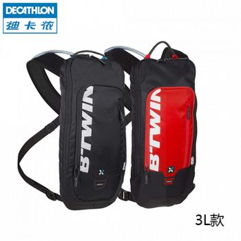 双11预售:DECATHLON迪卡侬 骑行背包 3L