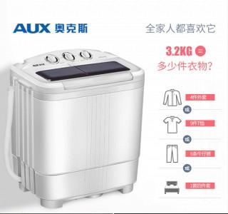 9折/【奥克斯大家电】迷你洗衣机xpb32-a6