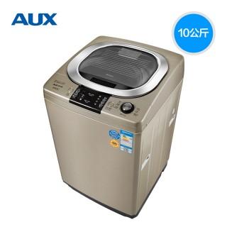 【奥克斯大家电】10公斤一键全自动洗衣机