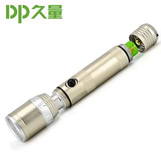 9折/【久量】强光充电手电筒                         ¥ 49.