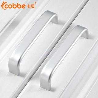 衣柜拉手现代简约欧式不锈钢