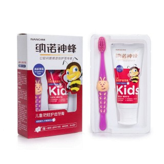 儿童牙齿美白牙膏牙刷套装