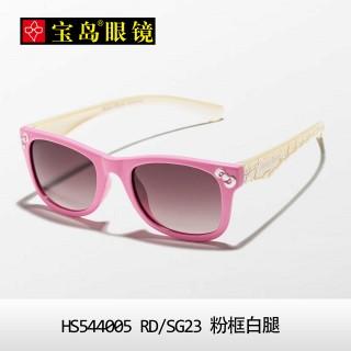 【宝岛眼镜】可爱公主儿童太阳镜