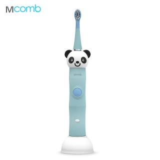 儿童充电式超声波电动牙刷