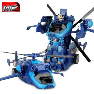 充电变形遥控机器人