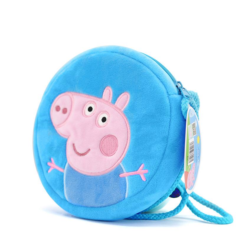 小猪佩奇圆形零钱包 卡通小包包挂包斜跨包女孩可爱儿童玩具 蓝色